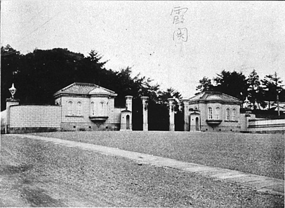 The detached palace at Kasumigaseki. I don't know the details about this building, but it seems to have been short lived. Definitely didn't survive WWII.