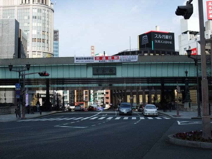 Nihonbashi today