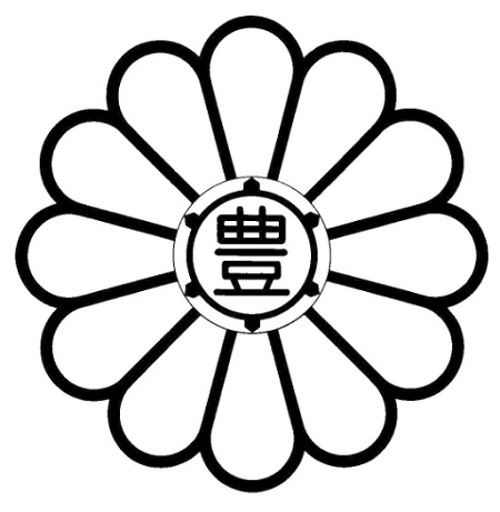 Toshima Ward's logo