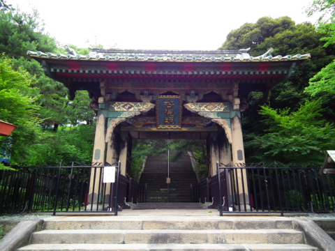 Tokugawa Hidetada's Imperial Scroll Gate Saitama Zojoji