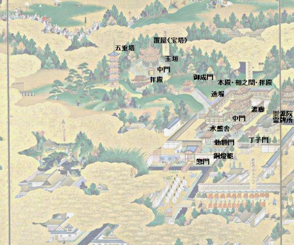 Daitokuin Complex at Zojoji (Legend)