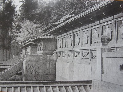 A view of the steps to the tamaya (cemetery). You can see the wooden fence and the stone walls and stairway.  Today, only the gate exists.