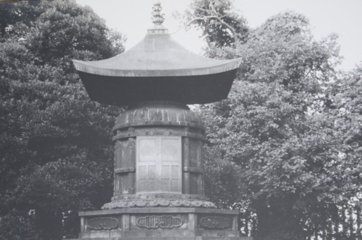 Tsunayoshi's grave after restoration in the 1950's.