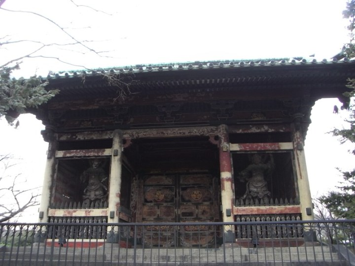 Yushoin Grave Gate Destroyed WWII