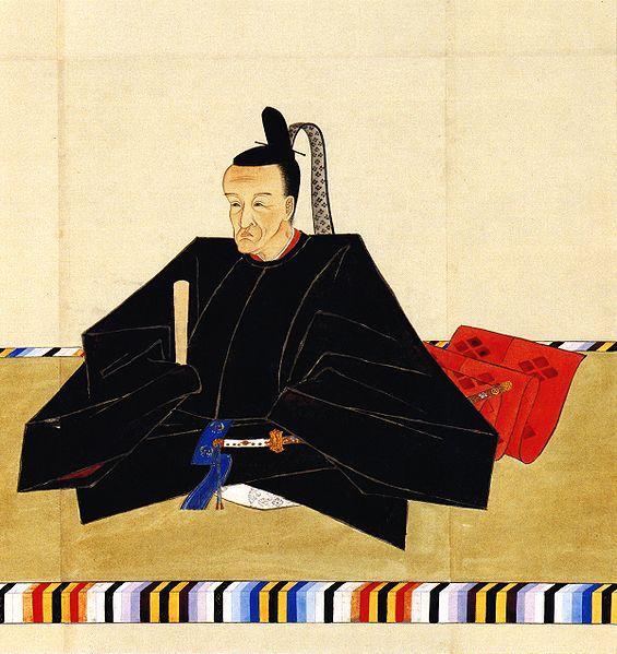 Tokugaa Ieyoshi