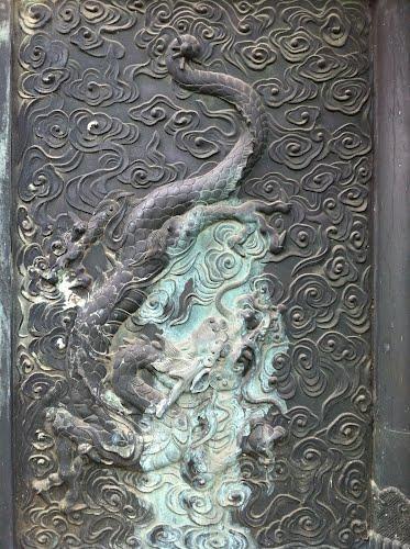 Fire damaged bronze door of Bunshoin.