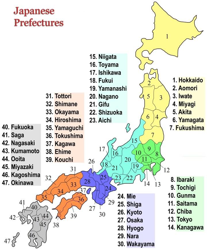 Japan's 47 modern prefectures