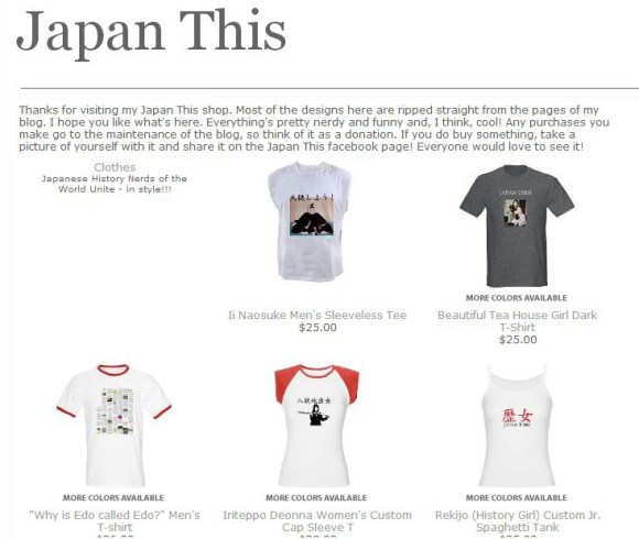 The Japan This Shop is waiting for you with super-geek chic that you've never seen before!