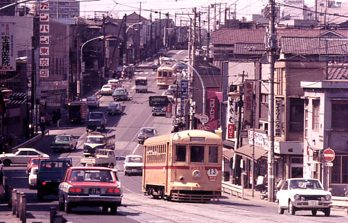 Yanagicho intersection in the 1970's.