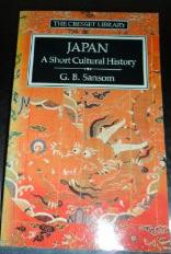 japan a cultural history (book)