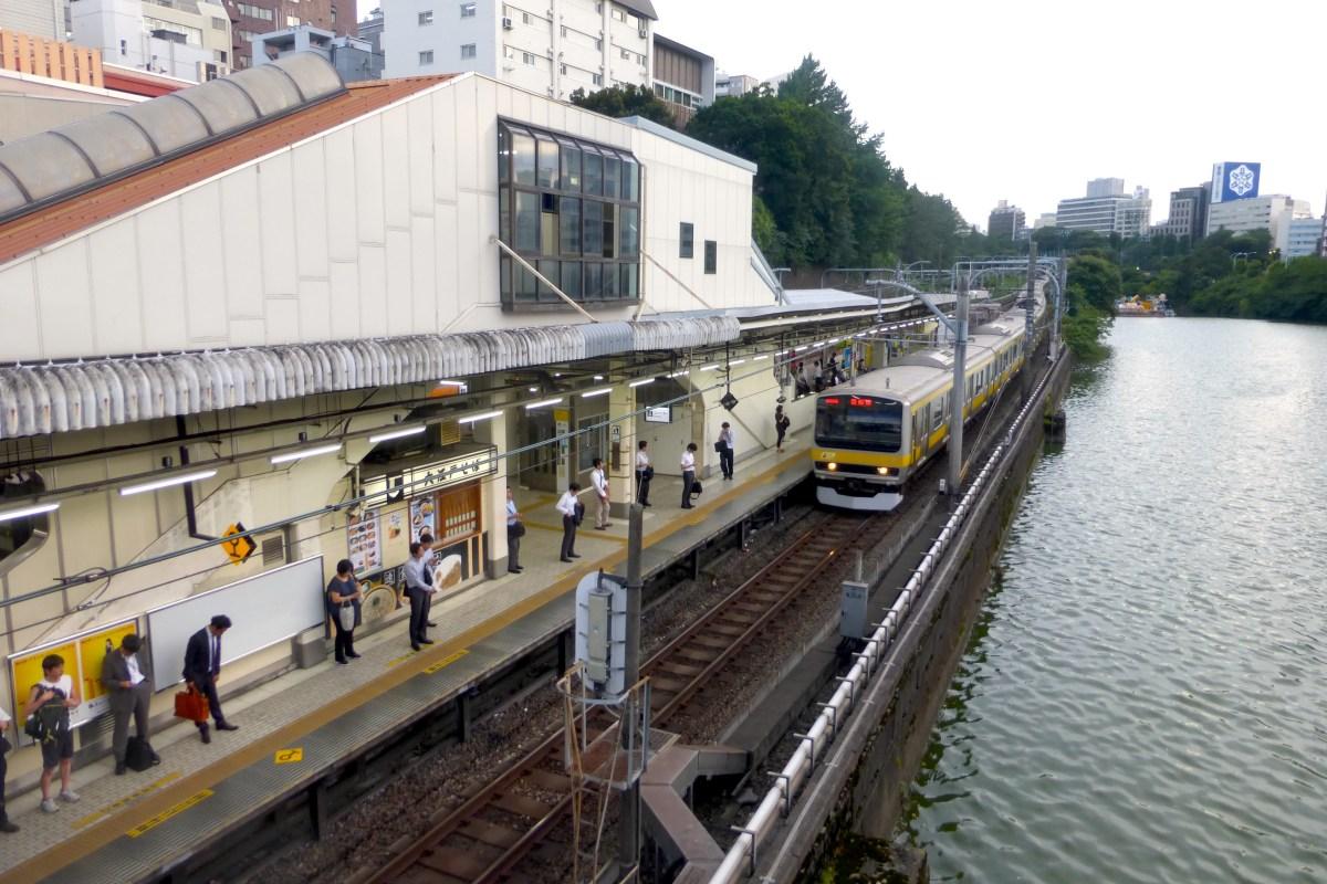 ichigaya station - edo castle moat