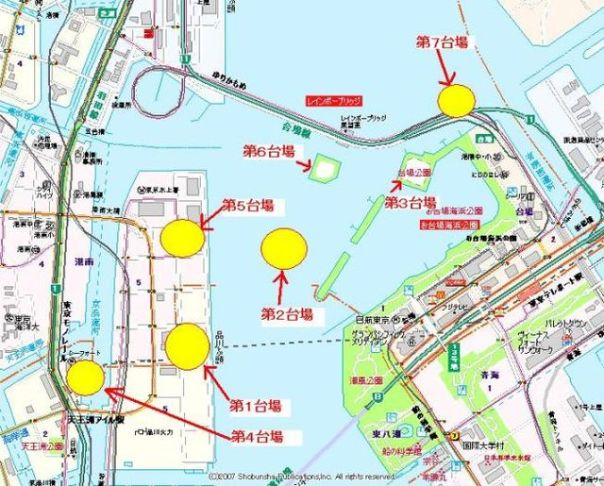 Here you can see where the batteries once stood with all of the modern development of Tokyo Bay.