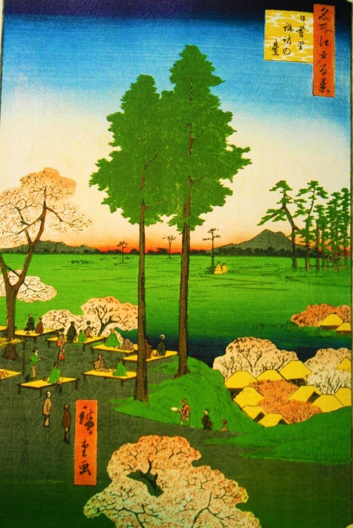 Viewing Mt. Fuji from Dokanyama in the Edo Period.