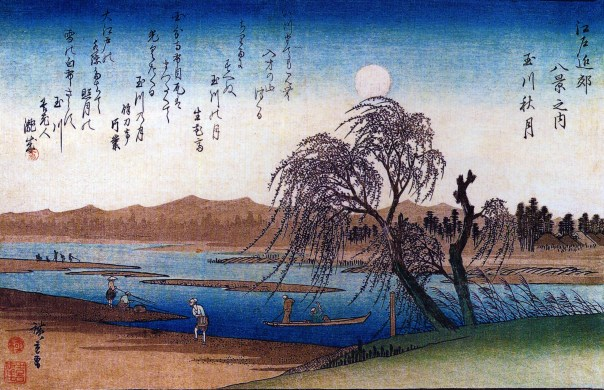 A typical river crossing in the Edo Period