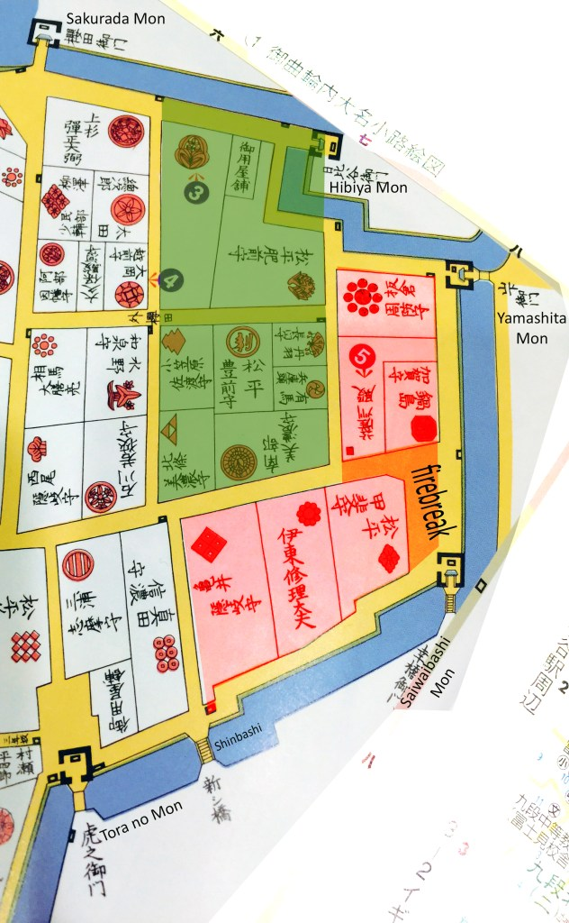 I've marked the modern postal code of Uchisaiwai-chō in red. I've marked Hibiya Park in green. In the Edo Period these were all daimyō mansions. This is also all solid land, so the Hibiya Inlet no longer exists.
