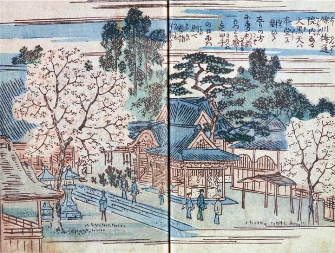 Denzu-in - a Tokugawa mortuary temple in modern Bunkyo Ward.