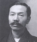 The only picture I can find of Saitō Jihei - the only relative to take responsibility for Hachirō's grave and body.