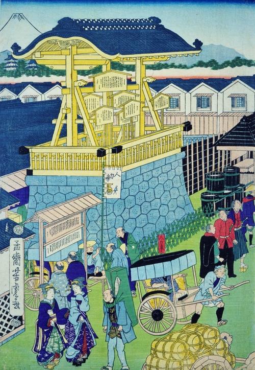Kosatsuba noticeboard on the Old Tokaido Road, Edo, Nihonbashi.
