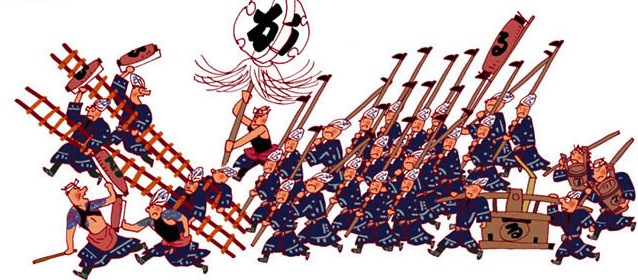 Edo Period firefighters were mostly samurai. Often one of the services required of certain daimyō was to train and provide fire brigades for certain important sections of Edo.