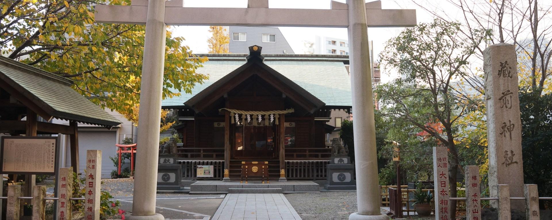 kuramae shrine