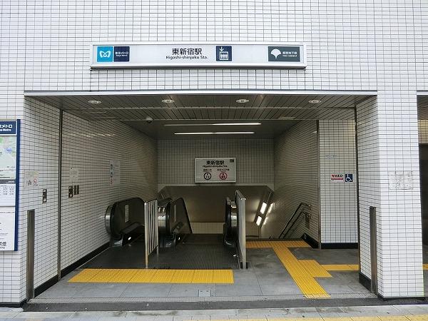 station higashi shinjuku