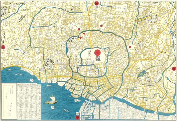 Edo was densely populated and for its time quite an expansive city. That said, but today's standards it wasn't so large.  You can walk certain border to borders in just a few hours.