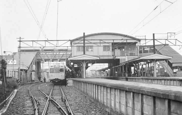 Nerima Station in 1972