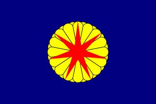 flag of the Ezo republic