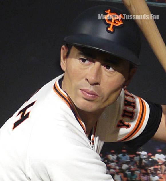 Oh Sadaharu Tokyo Giants
