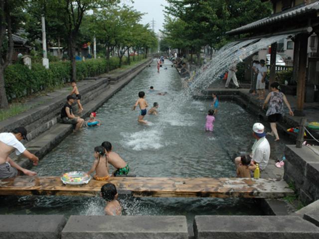 Hikifune Hydrophilic Park