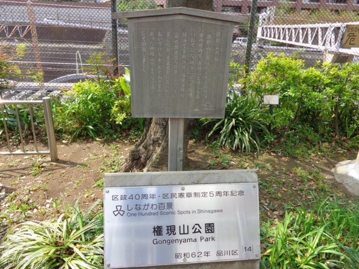 english legation memorial