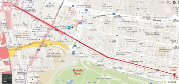 Shinjuku Dori.JPG