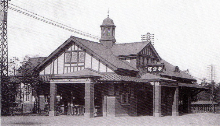 harajuku station taisho period.jpg