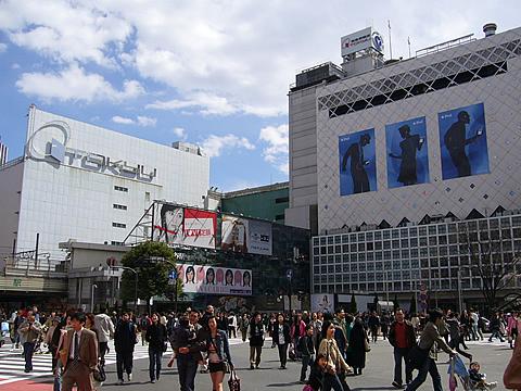 shibuya station hachiko exiy.jpg