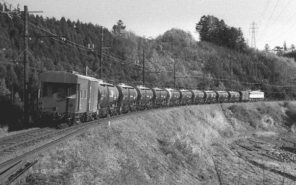 1944 shit train seibu line