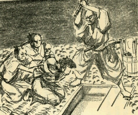 Edo Period Beheading Party