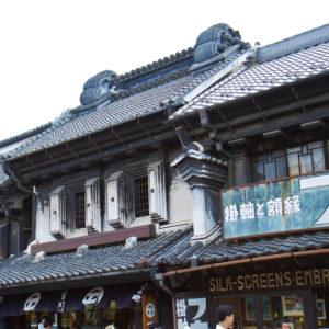 Kawagoe, more famous, has many kura...