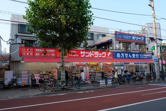 hiranoya aomonoyokocho shinagawa sun drug