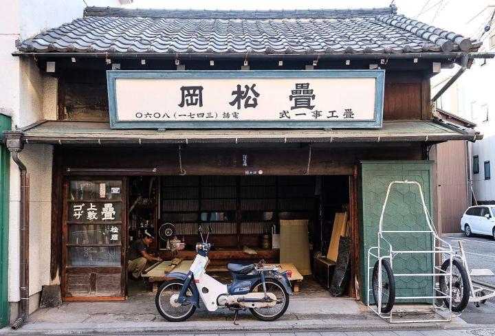 tatami matsuoka shinagawa - what does aomonoyokocho mean