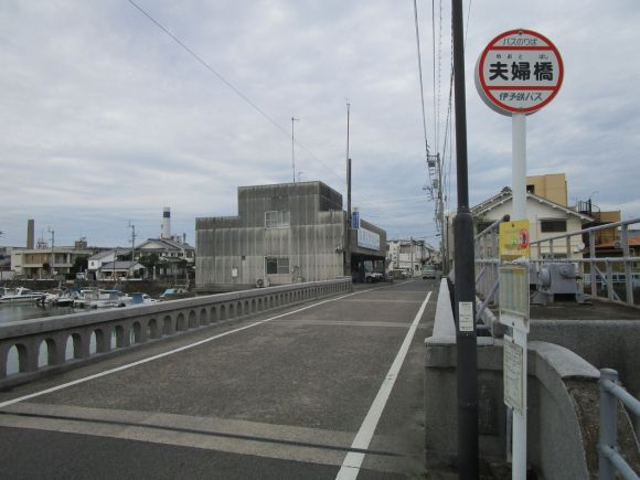 meato bridge.jpg