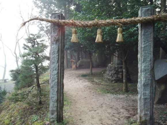 entrance to the Japanese underworld
