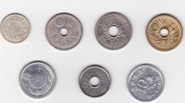 Meiji Period coins