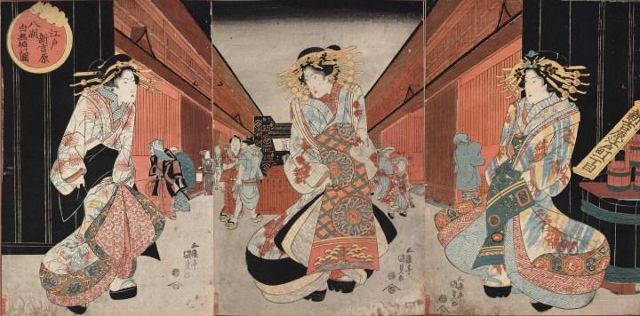 Oiran in Shin-Yoshiwara