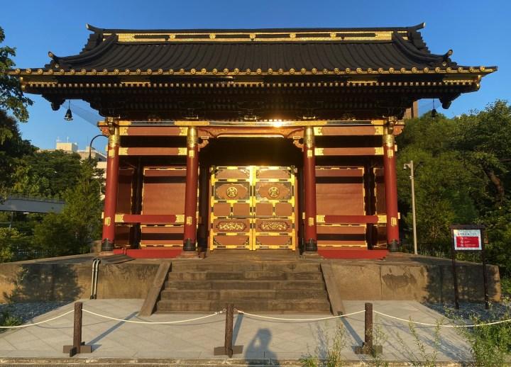 Yushoin Nitenmon Gate restored