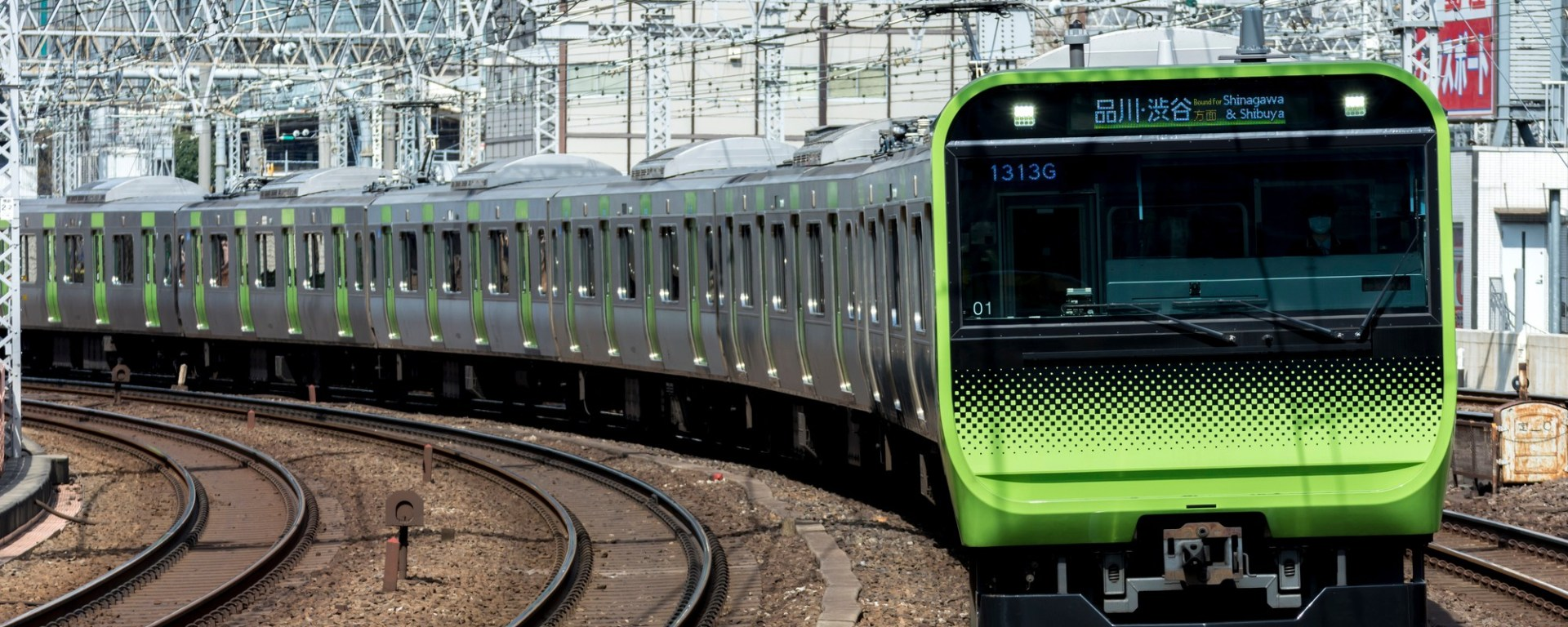 yamanote line tourism