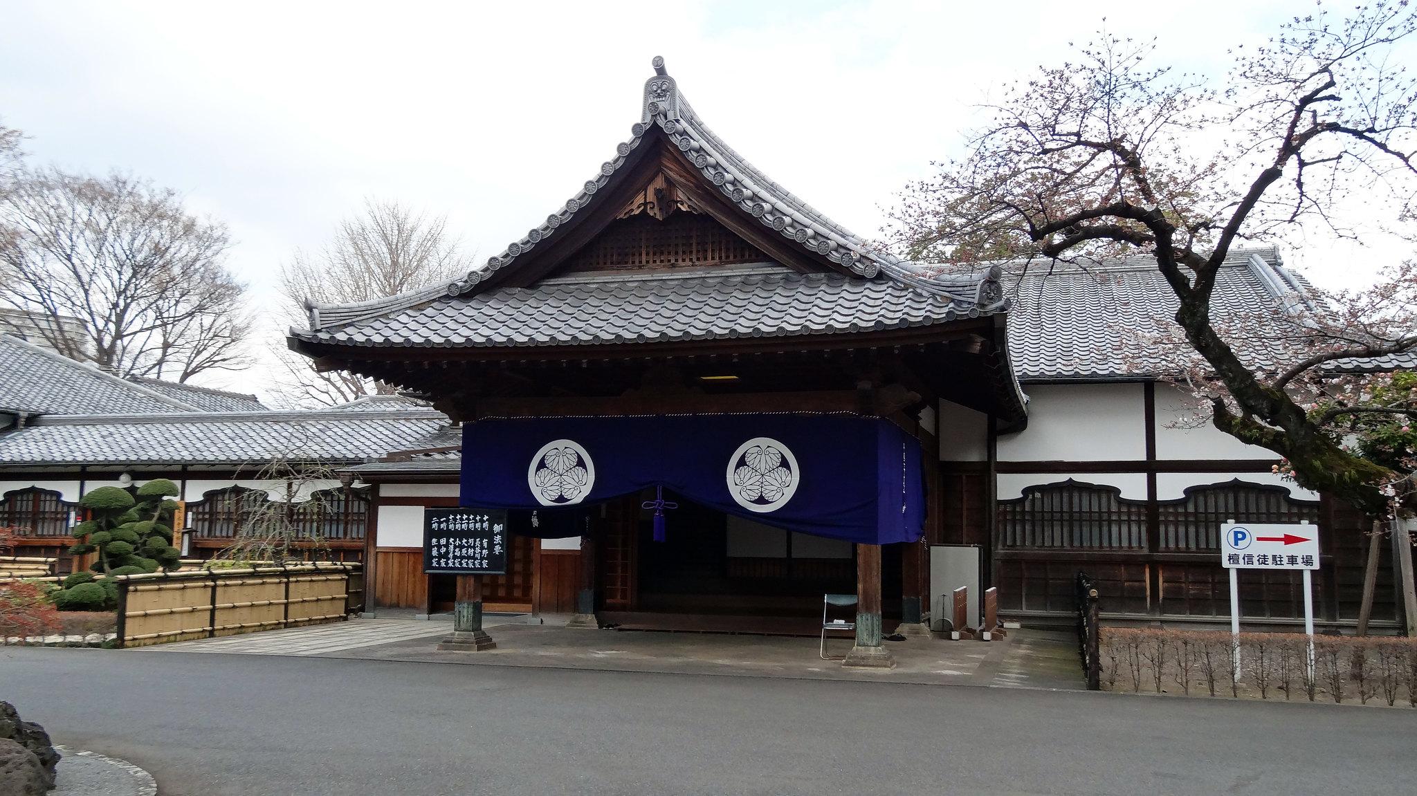 japanese history tour ueno tokugawa