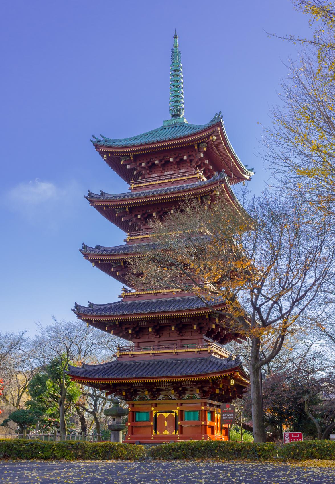 tokyo history tour pagoda