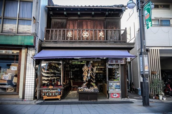 walk the tokaido edo period shoe store