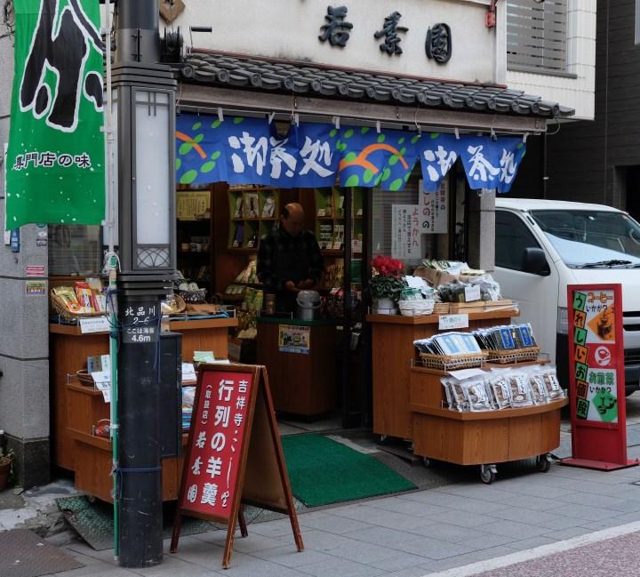 walk the tokaido seaweed and tea