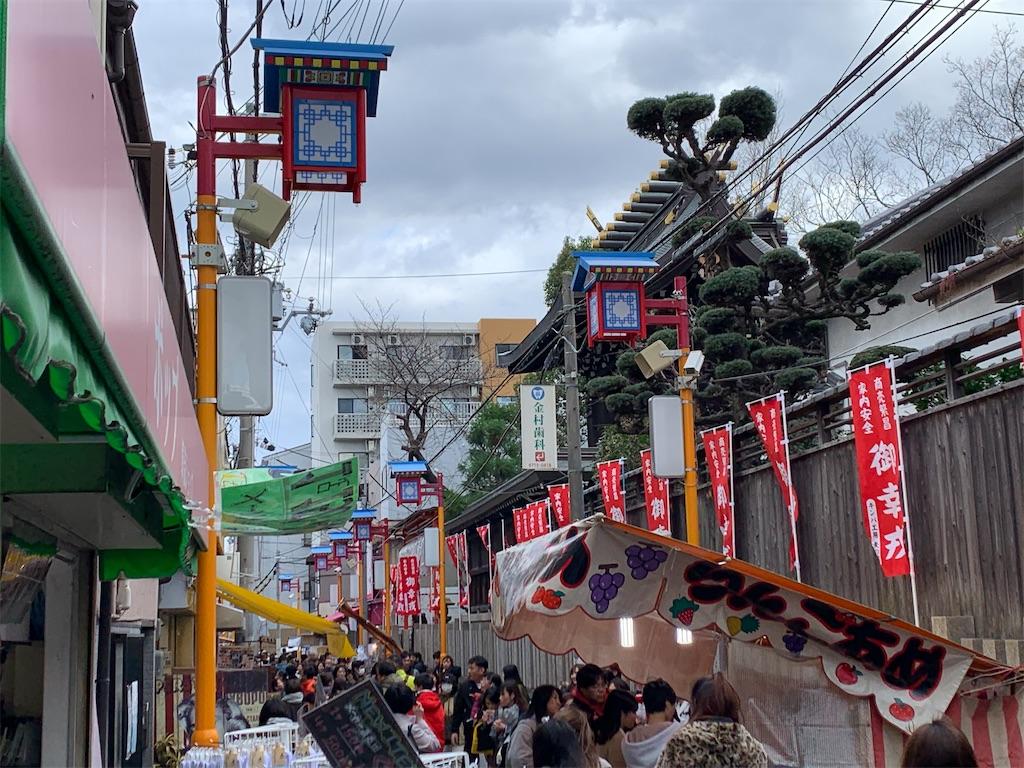 shinjuku walking tour korea town